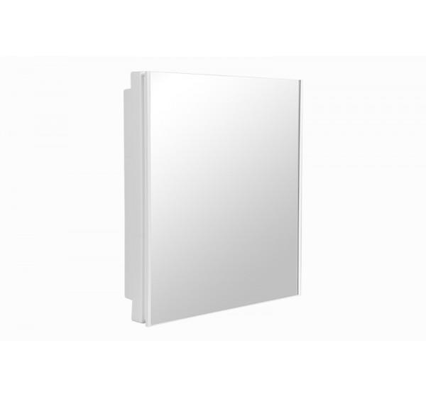 Armário Plástico Versátil 44x35x10cm A43 Branco Astra