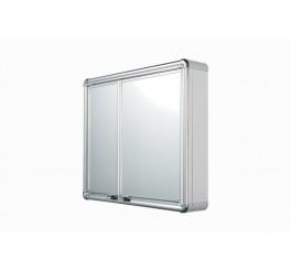 Armário Plástico com Perfil Alumínio Sobrepor54x45x11,3 LBP16/S Astra